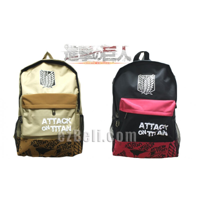 Attack on Titan 進撃の巨人 Shingeki no Kyojin - Nylon School Bag