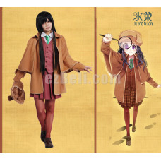 New! Hyouka Chitanda Eru Sherlock Holmes Uniforms Cosplay Costume