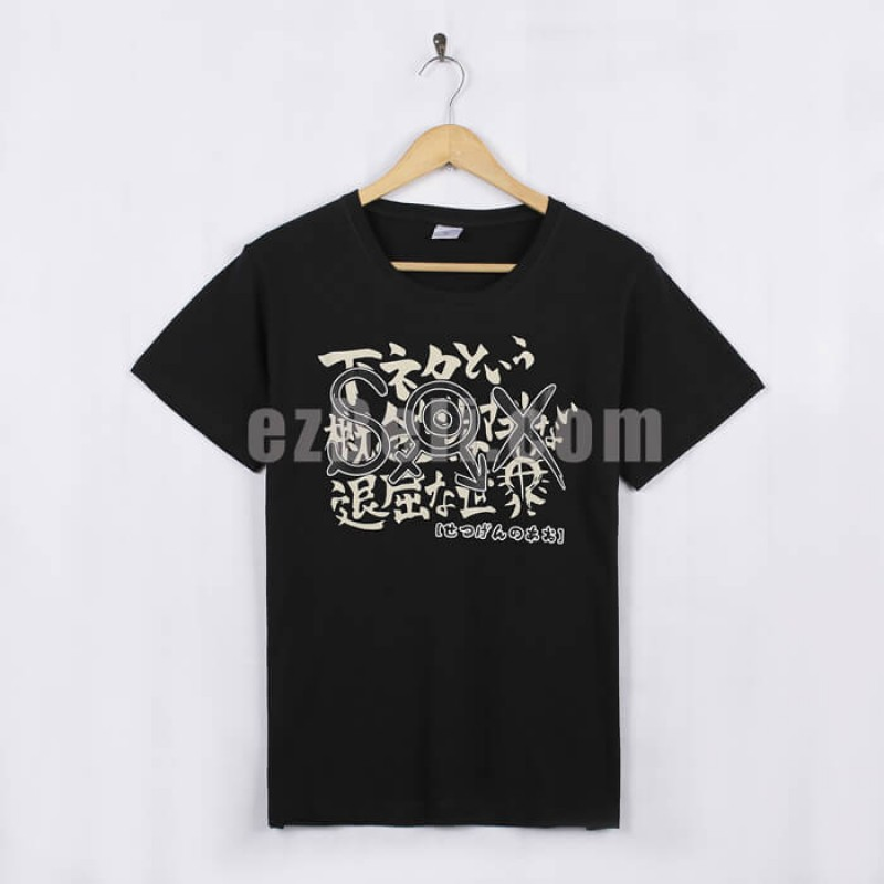 New! Shimoneta! SOX Stylish Short Sleeves T-shirt Type A