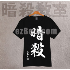 New! Assassination Classroom Black Casual Stylish Shirt