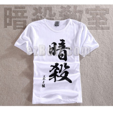 New! Assassination Classroom White Casual Stylish Shirt