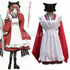New! Anime Gugure! Kokkuri-san Tama Cosplay Costume Maid Costume Kimono