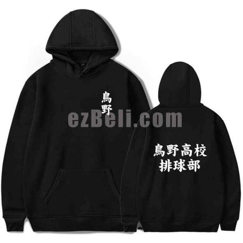 New! Haikyū!! Haikyuu Volleyball Casual Cosplay Men Women Hooded Sweatshirt Pullover Hoodie