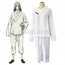 New! Anime Hitori no Shita The Outcast Under One Person Chou Reigyoku Zhang Ling yu Cosplay Costume