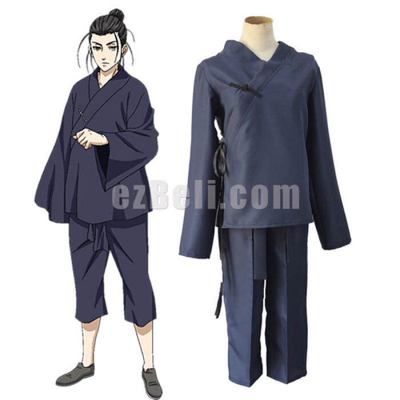 New! Anime Hitori no Shita The Outcast Under One Person Ou Ya Ye Wang Cosplay Costume