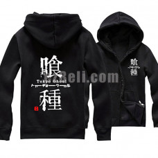 New! Anime Tokyo Ghoul Zip Black Long Sleeves Hoodie Jacket