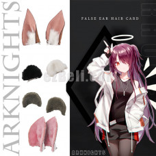 New! Game Arknights Franka Eyjafjalla Shirayuki Beehunter Cosplay Ear Pieces