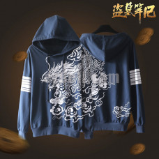 New! Daomu Biji Kylin Zhang The Muse Cosplay Hoodie Jacket Type 2