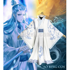 New! Movie Anime Nezha Ne Zha Ao Bing White Cosplay Costume